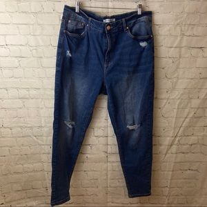MyStyle distressed blue jeans